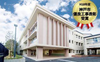 ネバーランド姫路駅前新築工事JV