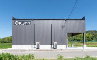 (仮称)ホンダカーズ山陽 加古川新店舗 整備工場増築工事